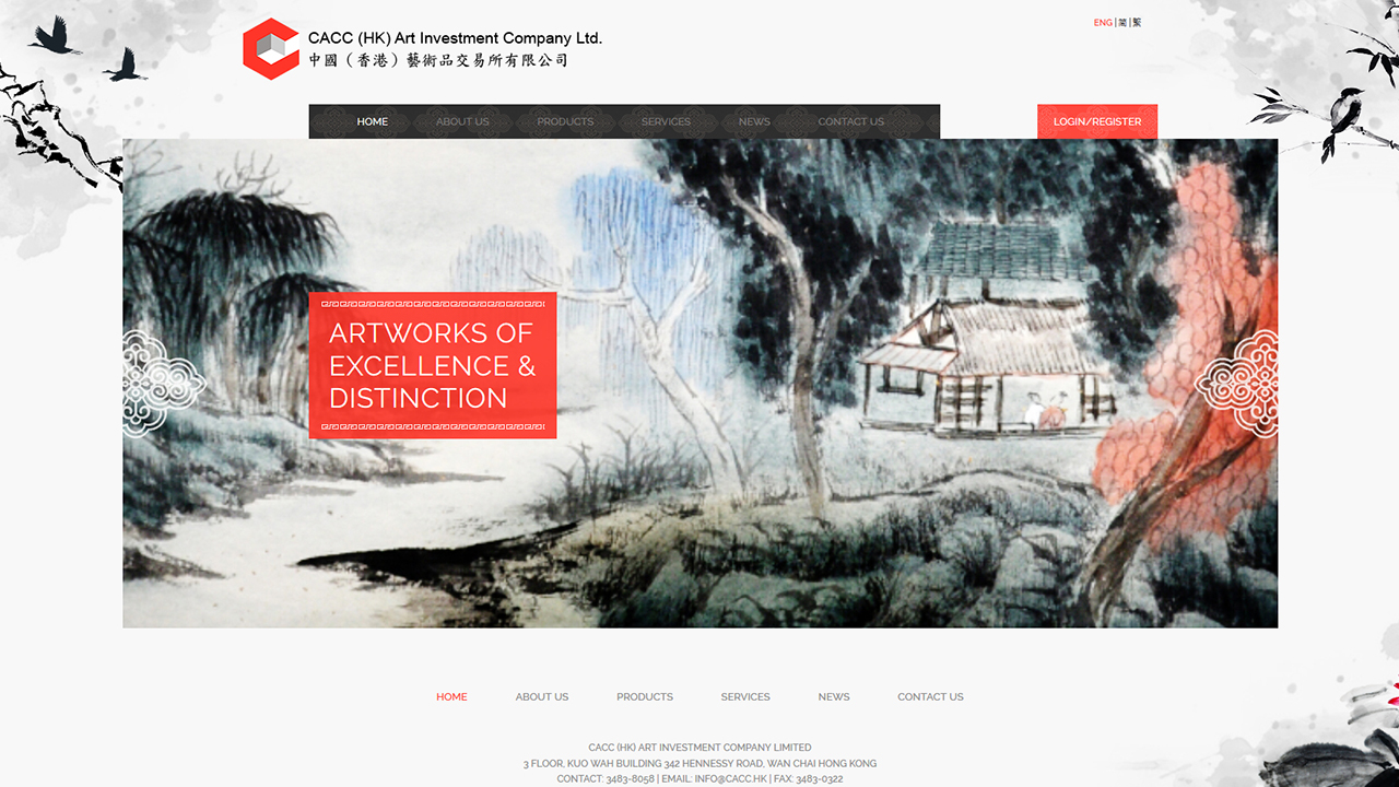 CACC (HK) Art Investment Company