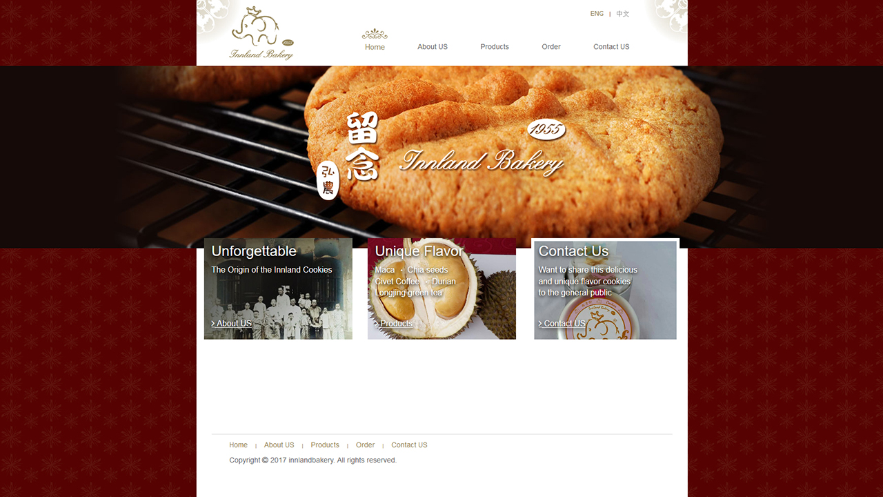 Innland Bakery