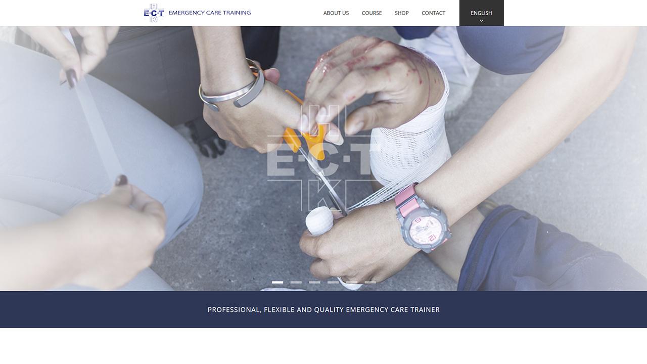 Emergency care training